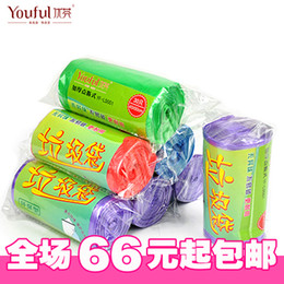 Wholesale Garbage bags of medical waste plastic pouch bags garbage bags thick black garbage bags garbage bags