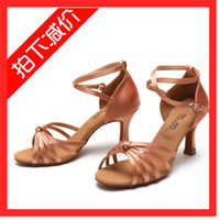 Wholesale SASAN shoes women s shoes with soft bottom Latin Latin Latin shoes high heeled shoes Adult S