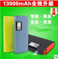 Power Bank For LG  New LCD dispaly 13000mah LED power bank With universal Dual USB Outputs External Backup Battery charger with 4 Connector usb cable