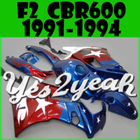 Comression Mold For Honda CBR600 F2 Yes2yeah Aftermarket ABS Fairing For Honda CBR600F2 CBR 600 F2 1991 1992 1993 1994 91 92 93 94 Blue Red White Stars H21Y12+5 Free Gifts
