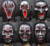Wholesale new Halloween screaming retro style masks Face the devil terrorist props