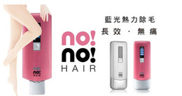 Wholesale Nono hair Kodak electric epilator pull the wool device women s full body Pink hair removal system Travel case New