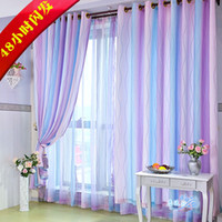 Wholesale sales of contemporary and contracted rural living room bedroom curtains high end custom