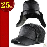 winter ear cap - Winter ear protector cap hat lei feng cap thermal old man hat thickening quinquagenarian ear protector cap sheepskin hat