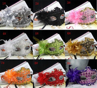 Wholesale New Exquisite Lace Rhinestone Leather Mask Masquerade Lily Flower Princess Mask