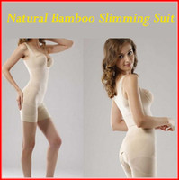 Bodysuits bags charcoal - 200pcs OPP bag Women natural bamboo slimming charcoal suit underwear Beige Black