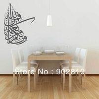 Wholesale listed in stock x75cm x29 in Islamic Vinyl Sticker Home Decor Self adhesive Wallpaper Adesivo De Parede