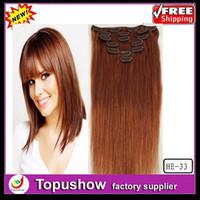 "Brazilian Hair Mix Color Natural Wave Queen weave hair 70g 18"" 7pcs set cheap brazilian sally beauty extensions wigs queen human hairpiece HE-33"