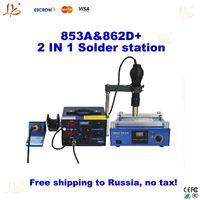 Cheap 220V desoldering station Best YIHUA 853A&862D+ Guangdong China preheating station