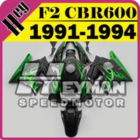 Comression Mold For Honda CBR600 F2 Heymanspeedmotor Aftermarket ABS Fairing For Honda CBR600F2 CBR 600 F2 1991 1992 1993 1994 91-94 Black Green Flames H21H07+5 Free Gifts