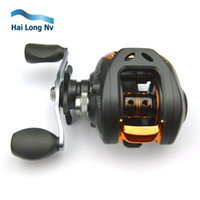 Wholesale New Arrival AF103 Bearings Black Left Right Hand Bait Casting Fishing Reel Baitcaster Gorgeous Quality