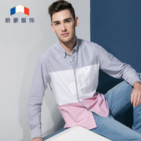 Wholesale 2014 New men s fashion shirt Male Autumn Oxford Casual shirt long sleeve solid color shirts for man Cotton many colors