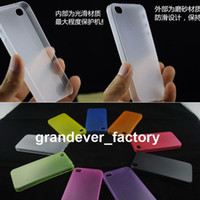 Wholesale 0 mm Ultra Thin Slim Matte Frosted Clear Transparent Soft PP Cover Case Skin for iPhone iPhone S C S Galaxy S6 S6 Edge S5 S4 S