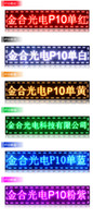 yellow led signs - factory price semi outdoor yellow color led moving letter sign with USB port cm