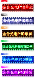 factory price semi-outdoor yellow color led moving letter sign with USB port 25*105cm