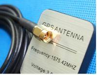 Wholesale GPS Beidou double antenna BeiDou antenna SMA straight head high quality signal