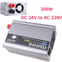 24v dc to 24v dc adapter - 300W Watt Car Power Converter Inverter V V DC V to AC V USB Adapter Portable Voltage Transformer Car Chargers K1329EU