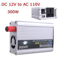 Wholesale 300W Watt Inverter Vehicle Car Power Inverter Converter DC V to AC V USB Adapter Portable Voltage Transformer Car Charger K1329US