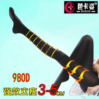 Women Sexy Over Knee Anti varicose genuine 980D stovepipe socks wholesale pantyhose spring and summer thin models Fat Burning stepped foot pressure