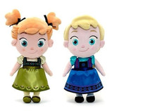 Wholesale 2014 Cute Cartoon Snow princess Anna Elsa Plush Dolls Kids Childs Plush Toys Stuffed Animals Toy Children s Gift Doll Baby s Accessories