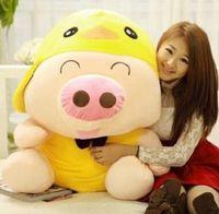 big green panda - McDull pig stuffed toy panda turned big yellow duck frog cartoon queen doll birthday gifts CM CM CM CM CM