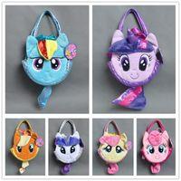 Coin Purses pet fabric - My Little Pony Pet Carrie PLUSH Hand BAG Rainbow Dash Rarity Twilight Sparkle Applejack Fluttershy Pinkie Pie For Children Bir