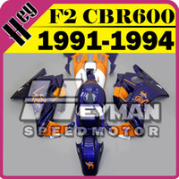 Comression Mold For Honda CBR600 F2 Heymanspeedmotor Aftermarket ABS Fairing For Honda CBR600F2 CBR 600 F2 1991 1992 1993 1994 91-94 White Orange Blue H21H26+5 Free Gifts