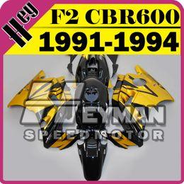 Heymanspeedmotor Aftermarket ABS Carenado para Honda CBR600F2 CBR 600 F2 1991 1992 1993 1994 91-94 Oro Negro H21H34 + 5 Regalos Gratis desde 91 carenados honda cbr fabricantes