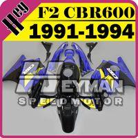 Comression Mold For Honda CBR600 F2 Heymanspeedmotor Aftermarket ABS Fairing For Honda CBR600F2 CBR 600 F2 1991 1992 1993 1994 91-94 Yellow Blue Black H21H53+5 Free Gifts