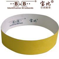Wholesale 10pcs Disposable paper Du Bangzhi wrist band identification wristband Wristlet Strap Tyvek paper
