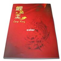Disposable Yilong 2200361 Carp king tattoo magazine tattoo & body art