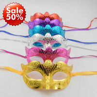 Wholesale On Sale Halloween Mask Prom Dress Hip Hop Mask Gold Plated Masquerade ball decoration Mardi Gras Party Mask Cosplay Dance Mask