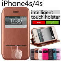Wholesale 2014 iPhone4s s intelligent touch free flip phone holster