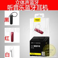 other Universal Samsung / Samsung Cool Korea Jabra Bluetooth headset phone headset manufacturers, wholesale apple Samsung dragged two music