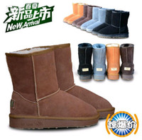 Wholesale hot Cheapest Boot Black Grey Chocolate Sand Chestnut top quality Women Winter Snow Boots