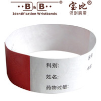Wholesale 10pcs Disposable DuPont paper wristbands writing wrist band treasure than paper wrist band medical identification wrist strap