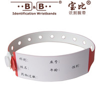 Wholesale 10pcs Medical writing wrist band patient care time identifying wrist belt strap PVC Identification Bracelet
