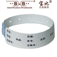 Wholesale 10pcs Disposable medical care information identification wristband Wristlet spot special wrist writing class