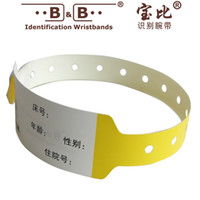 Wholesale 10pcs Disposable composite material with writing of medical information wrist strap plastic medical identification bracelet