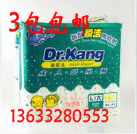 adult diapers - 10pcs Seckill Kang doctor adult diapers economic installed L10 bag mail online shop online shop