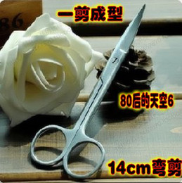 Wholesale 3pcs Professional makeup products posted double fold tape special scissors large elbow scissors knife molding