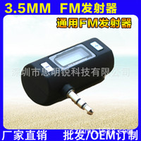 Wholesale Car FM Transmitter new interface Samsung phones Apple computers transmitter FM transmitter