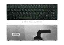 Wholesale For New ASUS K52 K52J K52JB K52JC K52JK K52JR K52F series RU Russian keyboard