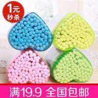 00000 Heart p001 Sanitary napkin package sliver colored plastic pipe swab swab swab box wholesale 100 installed