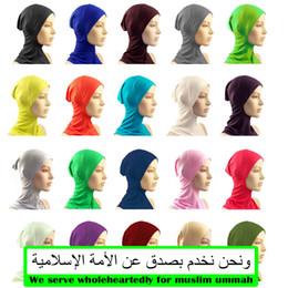 Wholesale Muslim Islamic hijab underscarf qk50