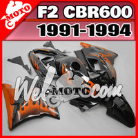 Comression Mold For Honda CBR600 F2 Welmotocom Aftermarket ABS Fairing For Honda CBR600F2 CBR 600 F2 1991 1992 1993 1994 91-94 Body Kit Black Orange Flames H21W04+5 Free Gifts