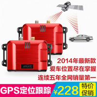 Wholesale An air car GT12 dual antenna wireless upgrade car alarm tracker GPS locator tracker