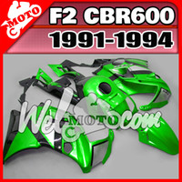 Comression Mold For Honda CBR600 F2 Welmotocom Aftermarket ABS Fairing For Honda CBR600F2 CBR 600 F2 1991 1992 1993 1994 91-94 Body Kit Green Black H21W17+5 Free Gifts