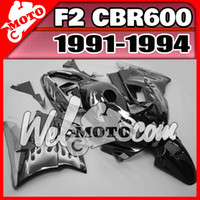 Comression Mold For Honda CBR600 F2 Welmotocom Aftermarket ABS Fairing For Honda CBR600F2 CBR 600 F2 1991 1992 1993 1994 91-94 Body Kit Black Grey Flames H21W20+5 Free Gifts
