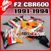Comression Mold For Honda CBR600 F2 Welmotocom Aftermarket ABS Fairing For Honda CBR600F2 CBR 600 F2 1991 1992 1993 1994 91-94 Body Kit Orange Red White H21W21+5 Free Gifts